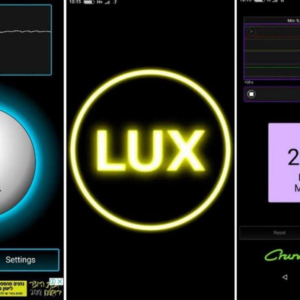 אפליקציית לוקס לבדיקת שטף אור