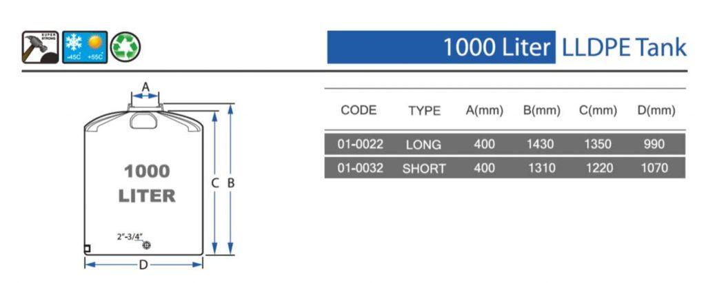 מפרט מכל אגירה בנפח 1000 ליטר