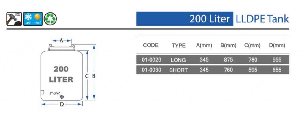 מפרט מכל אגירה בנפח 200 ליטר